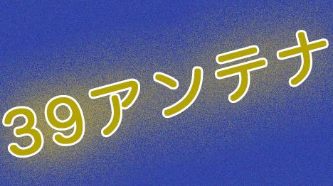 【悲報】ピサロしか使わない勢さん、やる気をなくしてしまう