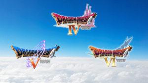 【ドラクエウォーク】天空シリーズに高まる期待、ジェム配布はどのくらい?