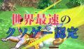 【ドラクエタクト】【悲報】世界最速でクソゲー認定される